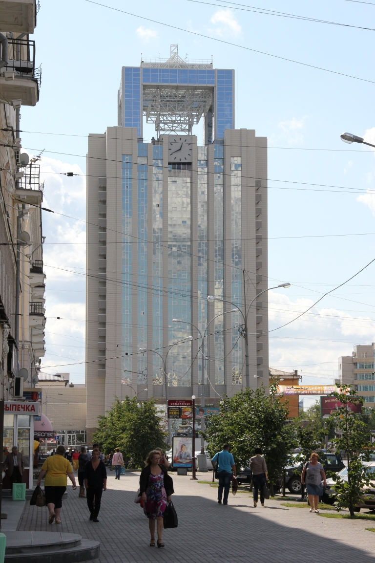 Jekaterinburg 001