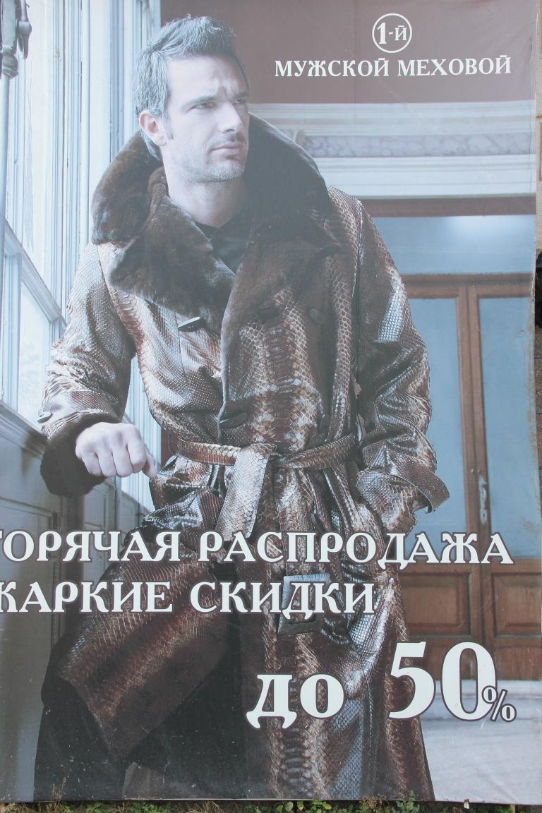 Jekaterinburg 002