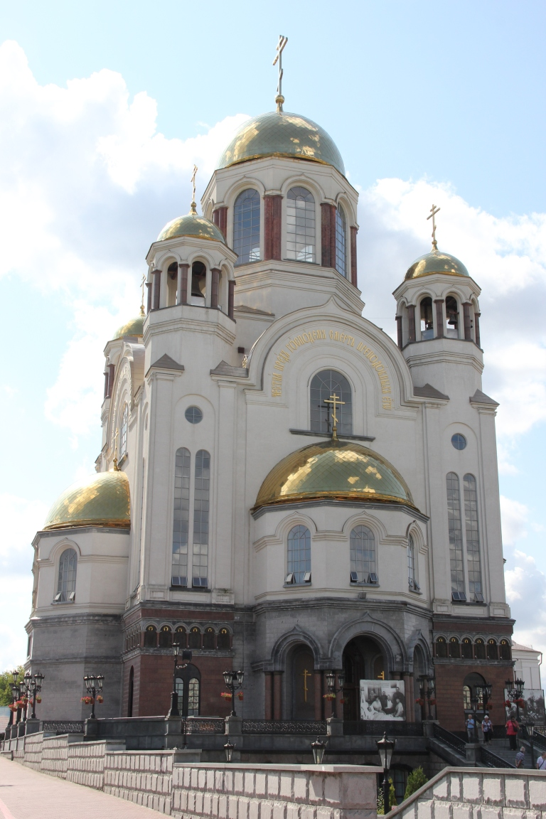 Jekaterinburg 005