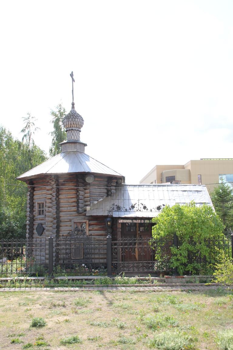 Jekaterinburg 009