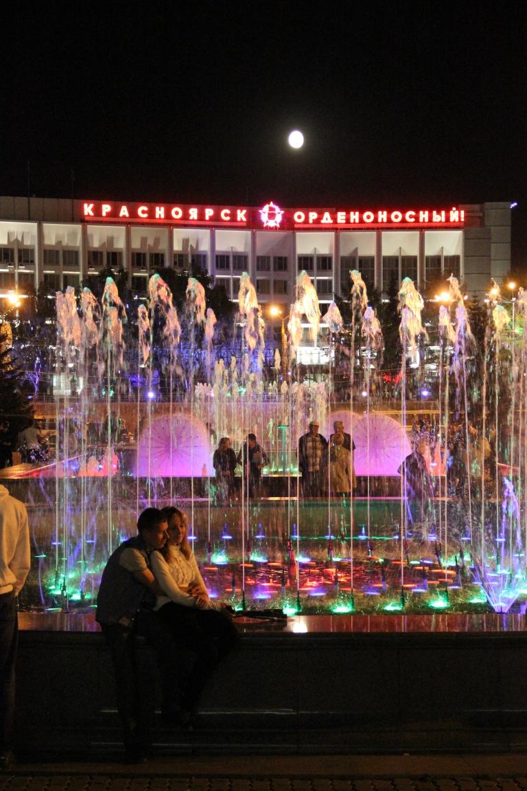 Krasnojarsk 272