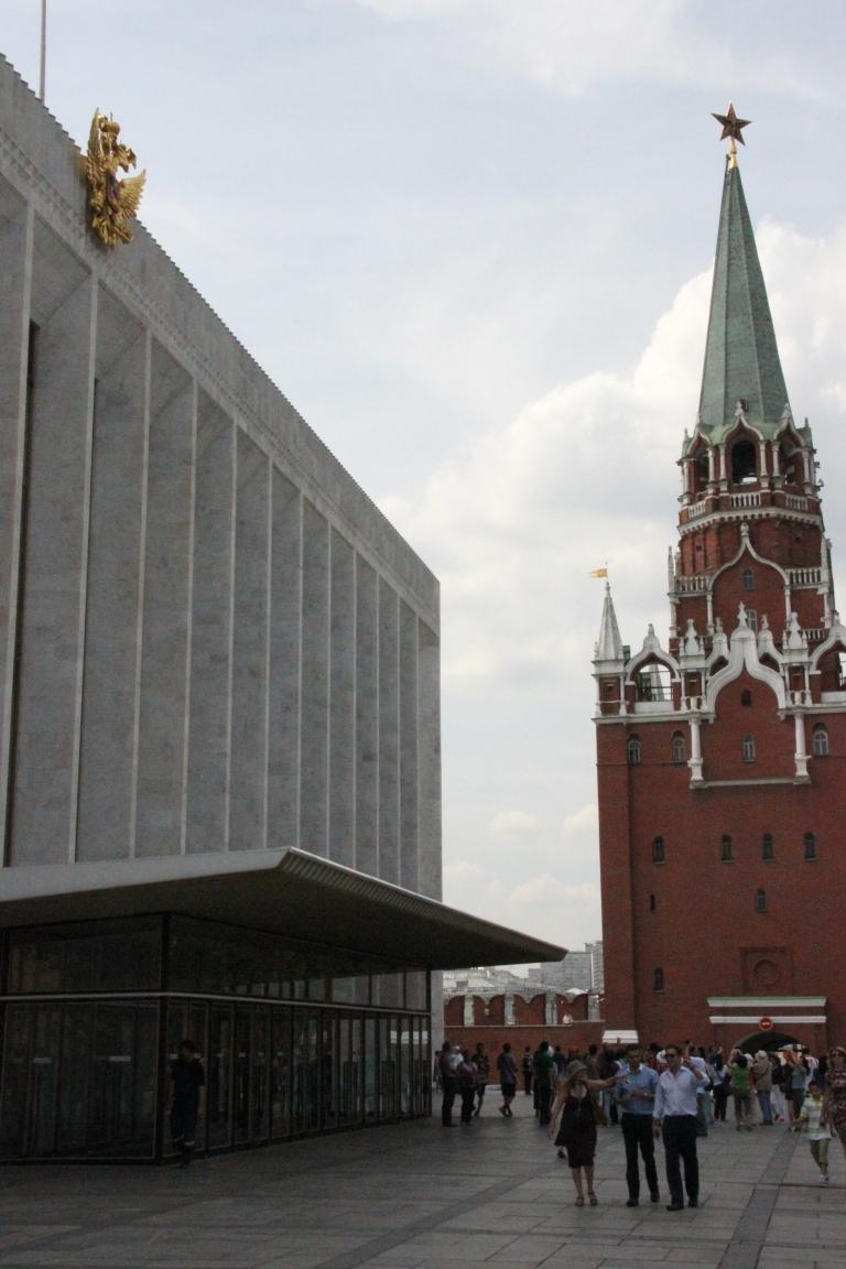 Moskova 104
