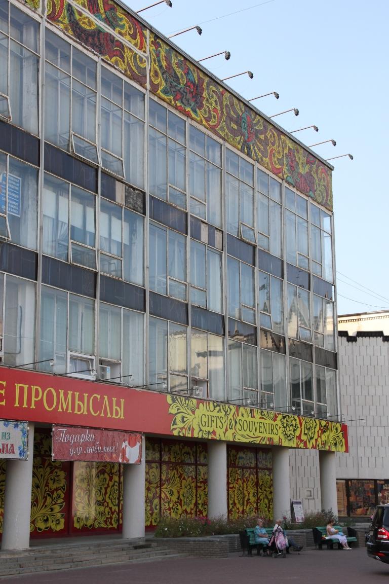 Nizni Novgorod 017