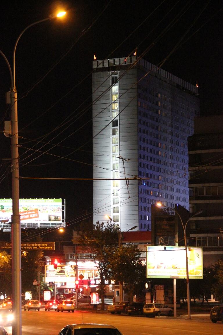Novosibirsk 001