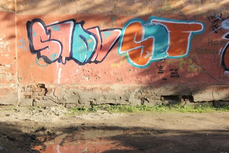 Irkutsk 012