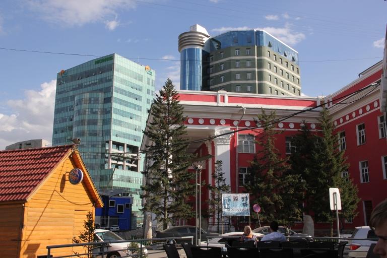 Mongolia 396