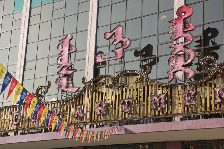 Mongolia 409