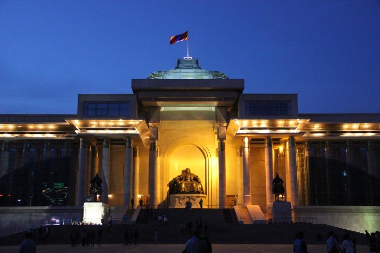 Mongolia 418