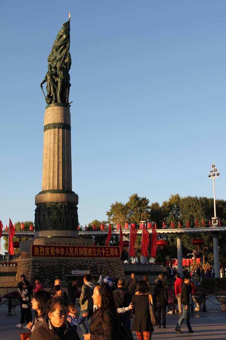 Harbin 039