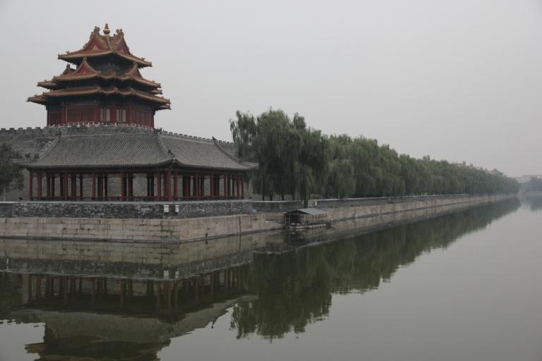 Peking 026