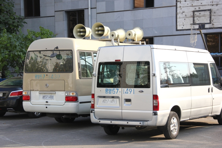 Pohjois-Korea 321